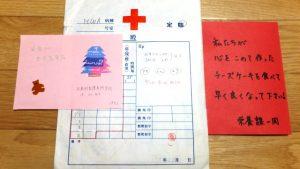 クリスマスのメッセージ|武蔵野赤十字病院