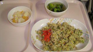 手術翌日の夕食|大垣市民病院