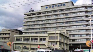 病棟の外観|大垣市民病院