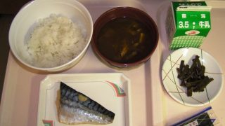 ある日の朝食|大垣市民病院