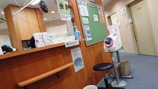 川崎市内の某病院