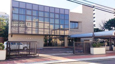 川崎・横浜公害保健センター